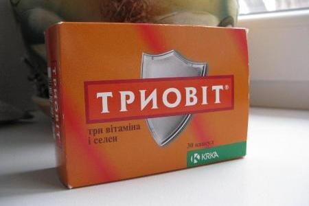 вспомогательный препарат при лечении мастопатии