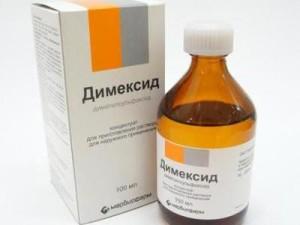 димексид при мастопатии